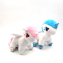 20CM Kawaii Angel Unicorns Stuffed Plush Toy 2 Colors Birthday Gifts Soft Dolls For Girls Children Play house Toys Pincess Puppy(China)
