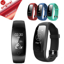 ALANGDUO GPS Smart Band ID107 Plus Fitness Bluetooth  Bracelet Activity Sports Tracker Wristband with Heart Rate Tracker