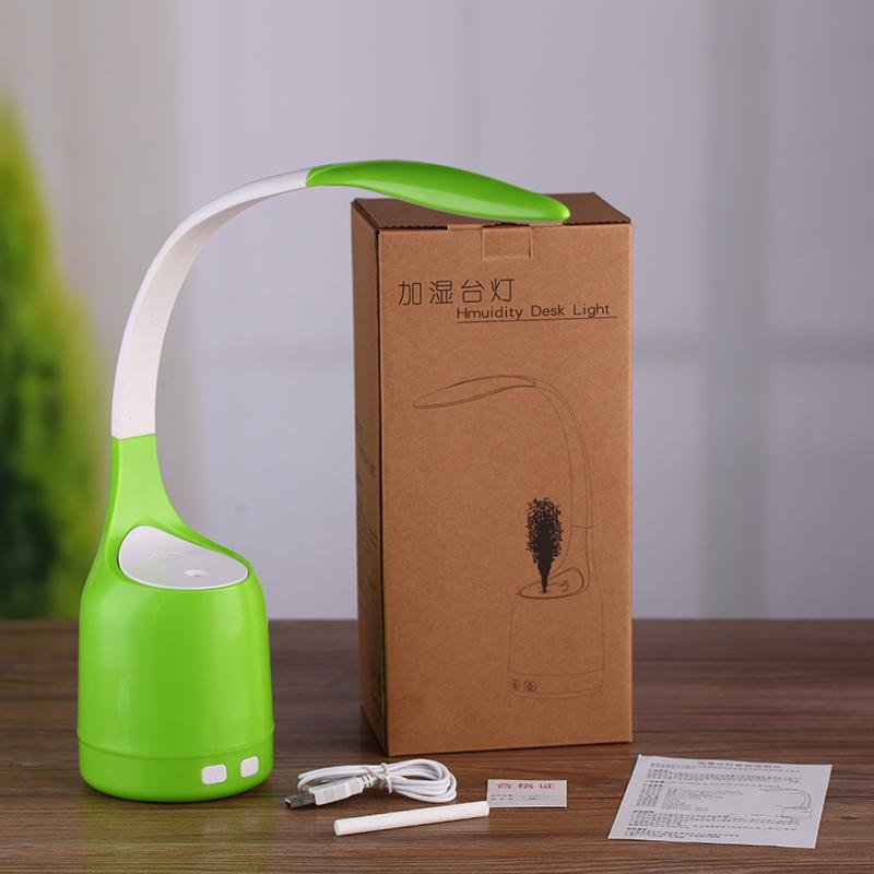 air humidifier (1)