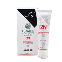 EyeMed 2N Snow Run Flawless Nude Look BB Frost 50ml Ying Perfect One Liuhe BB Frost EYEMED