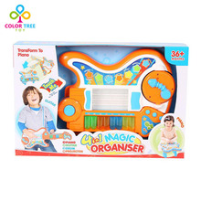 Folding Electronic Guitar Organ with Drum Piano Children Musical Toys for Children