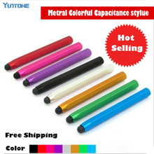 colorful 2000pcs/lot Metal Capacitive Touch Pen Stylus For iPhone iPod Touch For samsung Tablet /Blackberry /Motorola XOOM(China)