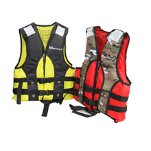Life Jacket Fishing Children Swimming Kids Life Jacket Vest Snorkeling Buoyancy Vest Water Sports Swimsuit Child