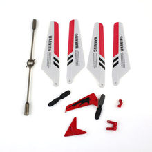 Hot Sales Tail Blade for Syma S107G RC Helicopter Repaire Part Spare Parts Main Blade Balance Bars Tail Decoration