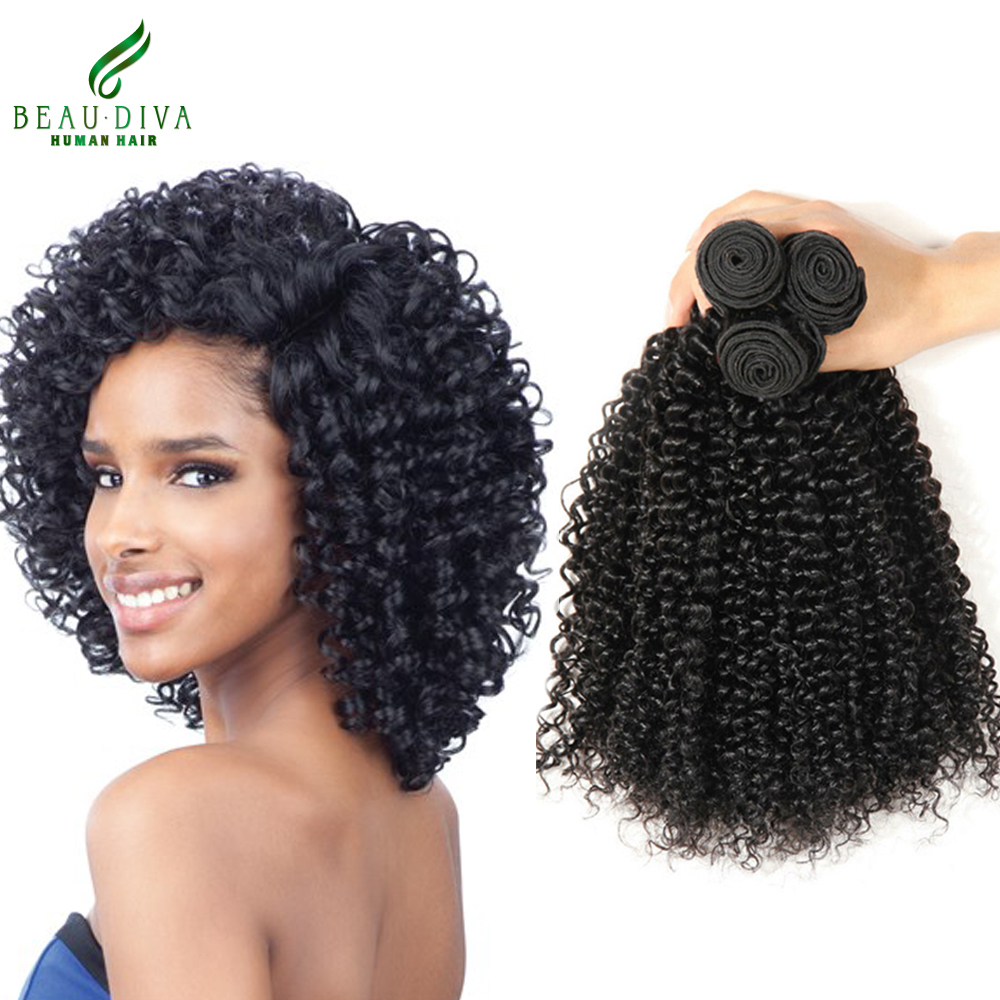 8A Kinky Curly Virgin Hair 1 Bundles Free Ship Peruvian Virgin Hair Afro Kinky Curly Hair No Mix Peruvian Curly Hair <br><br>Aliexpress