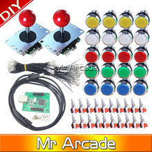 DIY KIT FOR 2 players PC PS3 2IN1 to joystck Arcade Multicade with iconLED button interface USB  12V Chrome Plated Illuminated