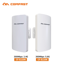 300Mbps outdoor wireless mini cpe 2.4G&5.8G wifi extender repeater network bridge for wifi signal transmission support IP camera