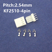 Free Shipping 50 sets  KF2510-4pin 2.54mm Pitch Terminal / Housing / Pin Header Connector  Adaptor KF2510-4P Kits