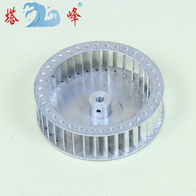 100mm Aluminium centrifugal fan blower impeller wheel blade high temperature resistant(China)