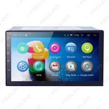 7inch Android 4.4.2 Quad Core Car Media Player With GPS Navi Radio For Nissan/Hyundai Universal 2DIN ISO +Gift #AM3900