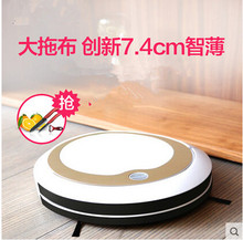 Household intelligent automatic wiping machine ultra-thin mute mopping robot