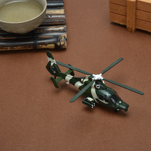 1:100 WZ-9 Dolphin Helicopter Armed Aircraft Model Simulation Military Helicopter Model(China)