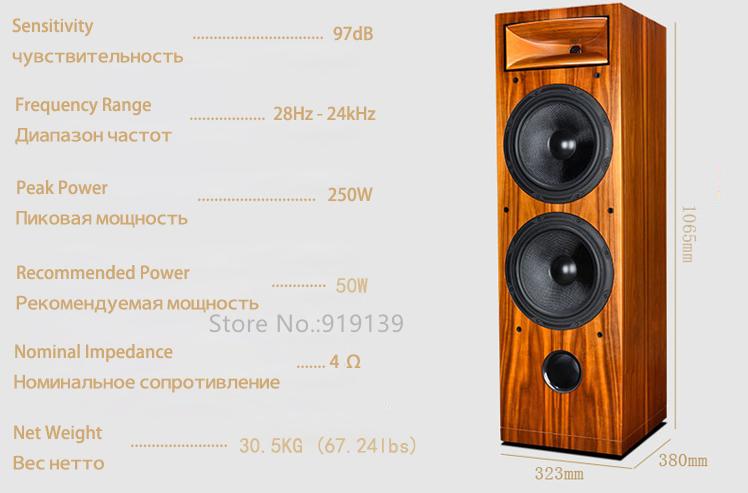 WF2-1000F Floor Stand Speaker pic 4