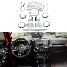 Chuang Qian 18pcs Silver Full Set Door Handle Gear Box Trim Interior Decoration Cover Trim Kit For Jeep Wrangler Jk 2011-2016(China)