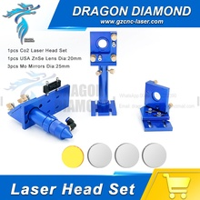 Mo Mirror D25mm+D20mm FL63.5/101.6 Lens Laser Head Set Mirror Mount holder for CO2 Laser Engraver Cutter