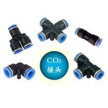 2pcs aquarium 1/2/3/4 way co2 diy system 6mm air tube pipe joint Splitter trachea plastic connector fish tank water Live plant(China)