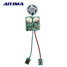 AIYIMA Speech Recording Greeting Card Movement 8 Minutes Audio Speaking And Recording Music Gift Box Voice Module(China)