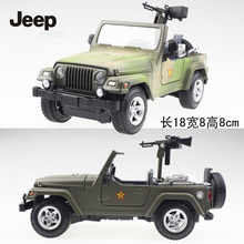 New high quality huayi 1:24 Jeep Wrangler Pull Back Acousto-optic Toys Classic Alloy Antique Car Model of world war 2