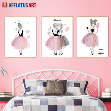 AFFLATUS Canvas Painting Minimalism Modern Cute Fashion Girl Wall Art Posters And Prints Wall Pictures For Kids Girl Room Decor(China)