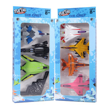 Free Shipping pull back die-cast fighter aircraft military zone alloy mini plane model toy warrior fighter gift 4pcs per set