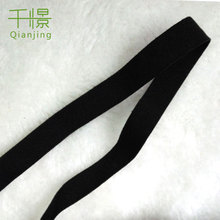 Textile Webbing Tape Elastic Band For Fabric Sewing 1cm(3/8'') Black Color(China)