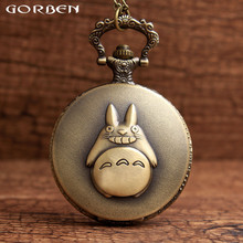 My Neighbor Totoro Japanese Animated movie dial quartz pocket watch cute Totoro necklace men women pocket watch with long chain