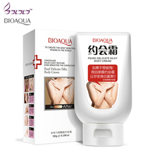 bioaqua pearl delicate silky bleaching body care cream beauty whitening skin lightening Body lotion invisible creams body butter(China)
