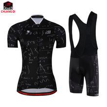 digital code Women Cycling Jersey 2017 Complete Maillot Ciclismo MTB Road DH Bicycle Bike Jersey Short Sleeve Breathable&Elastic(China)