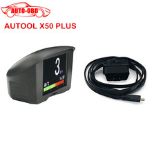 AUTOOL X50 Plus Car OBD Smart Digital & Early Alarm fault code Multi-Function Meter Fast & Free Shipping(China)