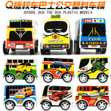 Baby toys 1:144 Children diecasts vehicle Q vertion mini bus car children toys truck pull back plastic model car kids toys gifts