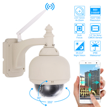 HD 1080P Wireless WiFi IP Camera Outdoor PTZ 2.8-12mm Auto-focus 4x Zoom Waterproof Night Vision CCTV Security Camera