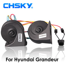 CHSKY Car Horn Snail type Horn For Hyundai Grandeur 2005 to 2016 12V Loudness 110-129db Auto Horn Long Life Time High Low Klaxon(China)