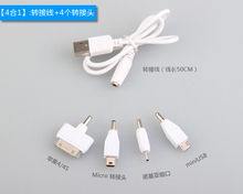 free shipping 5sets 4in1 multihead usb adapter charge line for iphone / mini / micro / Straight Mouth usb for mobile phone power(China)