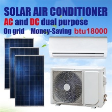 AC and DC dual purpose,220VAC/48VDC,18000btu Grid connected solar air conditioner, frequency conversion air conditioning(China)