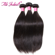 Ali Julia Hair Peruvian Straight Hair 8''-30'' Natural Color Human Hair Bundles 100g (+/-5g) per Bundle One Piece Non Remy Hair