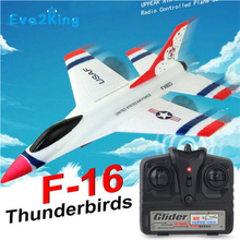 Buy Eva2king RC Plane Remote Control Helicopter Electric Rc Glider Foam Outdoor Remote Control Toys Children Gift RC Drone for $27.94 in AliExpress store