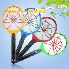 Electric Fly Swatter Rechargeable Mosquito Racket / Mosquito Electric Fly Swatter Round Butterfly Paragraph Paragraph