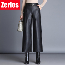 Buy 2017 autumn winter new women pants PU leather wide leg pants high waist nine pants casual loose Elastic waist trousers for $25.51 in AliExpress store