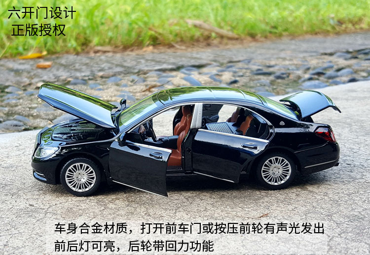 132 For TheBenz Maybach S600 (18)