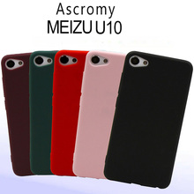 Ascromy For MEIZU U10 U 10 Phone Case Frosted Matte TPU Flexible Soft Protective Shield Skin Back Cover Mobile Accessories 5inch(China)