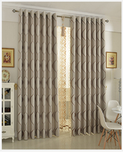 Upscale European-style minimalist living room bedroom balcony blackout curtains double jacquard