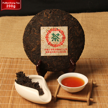 Chinese Yunnan Ripe Puerh Pu'er Pu er Tea Down Three High Weight loss Beauty Prevent Arteriosclerosis Oldest Puer Tea Green food