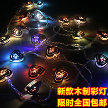 LED star lamp love light lantern wooden decorative bar shopping mall room festival lamp string battery