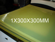 1mm thickness Elastic sheet, PU panels, polyurethane plate, gifted film, PU film, polyurethane film