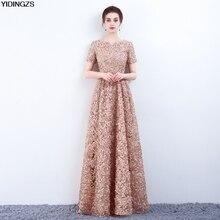 YIDINGZS Elegant Khaki Lace Evening Dress Simple Floor-length Prom Dress Party Formal Gown(China)