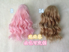 Doll bangs for 12cm head 1/12 Kurhn Doll wave wigs For 1/12 Kurhn Doll factory direct sale doll accessories