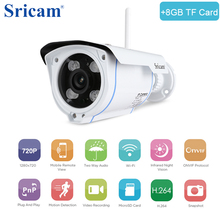 Sricam SP007 720P HD IP Camera WIFI Onvif 2.4 P2P Waterproof Vandalproof 15m IR Outdoor Home Security Cam +8GB TF Card(China)