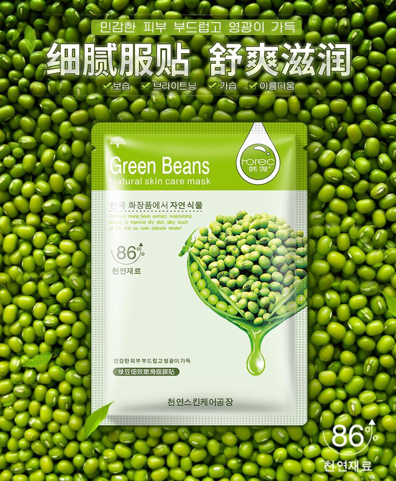 Blueberry Aloe Olive Honey Pomegranate Cucumber Plant Face Mask Moisturizer oil control Blackhead remover Mask facial Skin Care 13