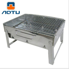 AOTU Large Stainless Steel Light Weight Folding Outdoor Barbecue Stove Camping Fishing Hiking BBQ Grill Backpacking BBQ Grill