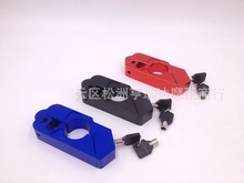 Motorcycle Handlebar Lock Scooter ATV Brake Clutch Security Safety Theft Protection Locks for Kawasaki Yamaha Piaggio KTM CY859